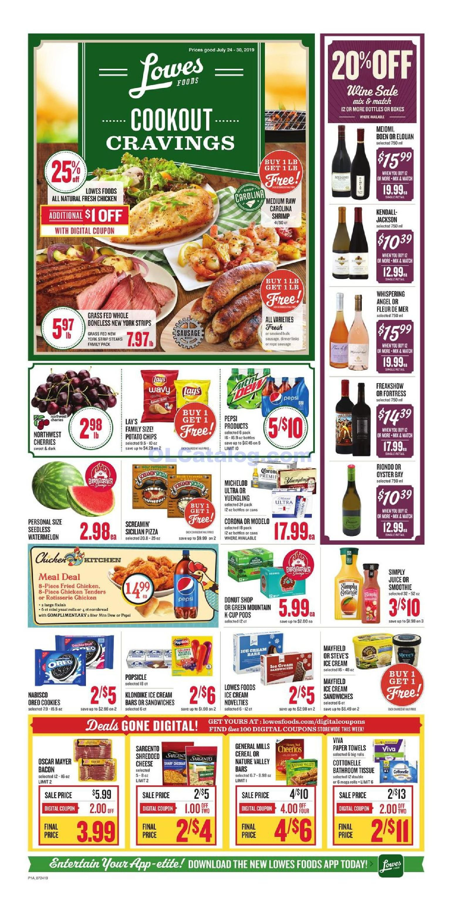 Lowes foods Weekly Ad July 24 30, 2019. View the Latest