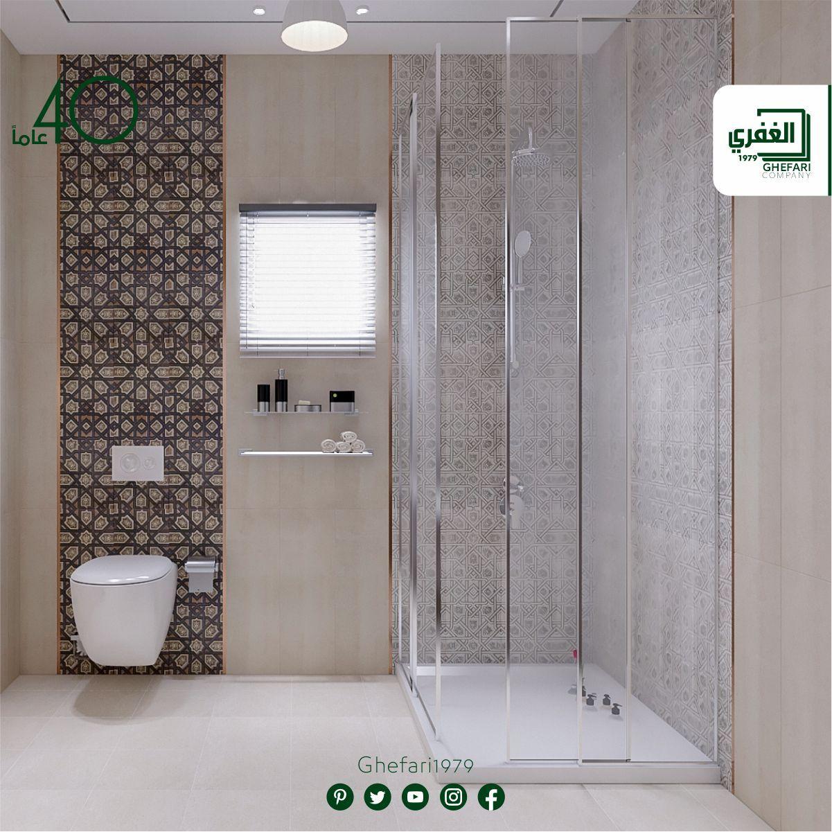 ديكور اندلسي للاستخدام داخل الحمامات المطابخ اماكن اخرى للمزيد زورونا على موقع الشركة Https Www Ghefari Com Ar Alhambra وا Bathtub Bathroom Plan De Travail
