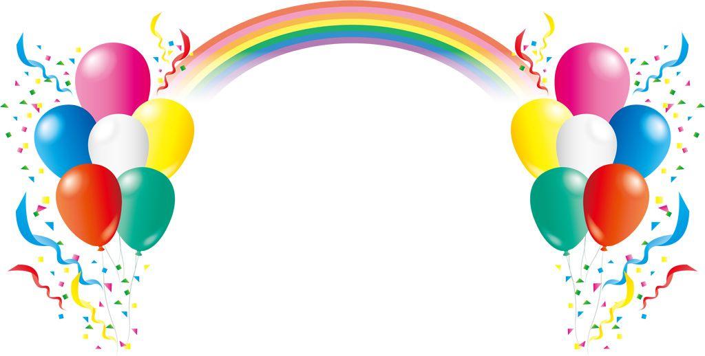 虹色の2本の傘のかわいい梅雨の無料フリーイラスト83864 素材good