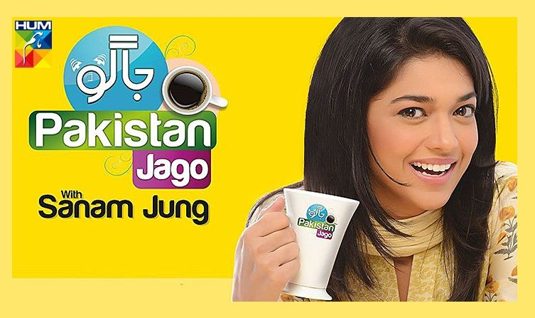 The Jago Pakistan Jago Is A Super Hit Morning Show Of Hum Tv Jago Pakistan Jago Is Hosted By Famous Tv Artist Sanam Jung Jago Pakistan Morning Show Tv Channel