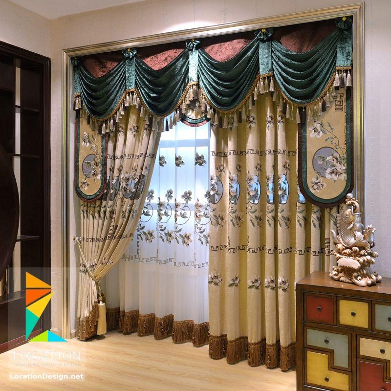 كتالوج ستائر صالونات وانتريهات من اشيك الستائر للريسبشن Curtains Home Decor Interior