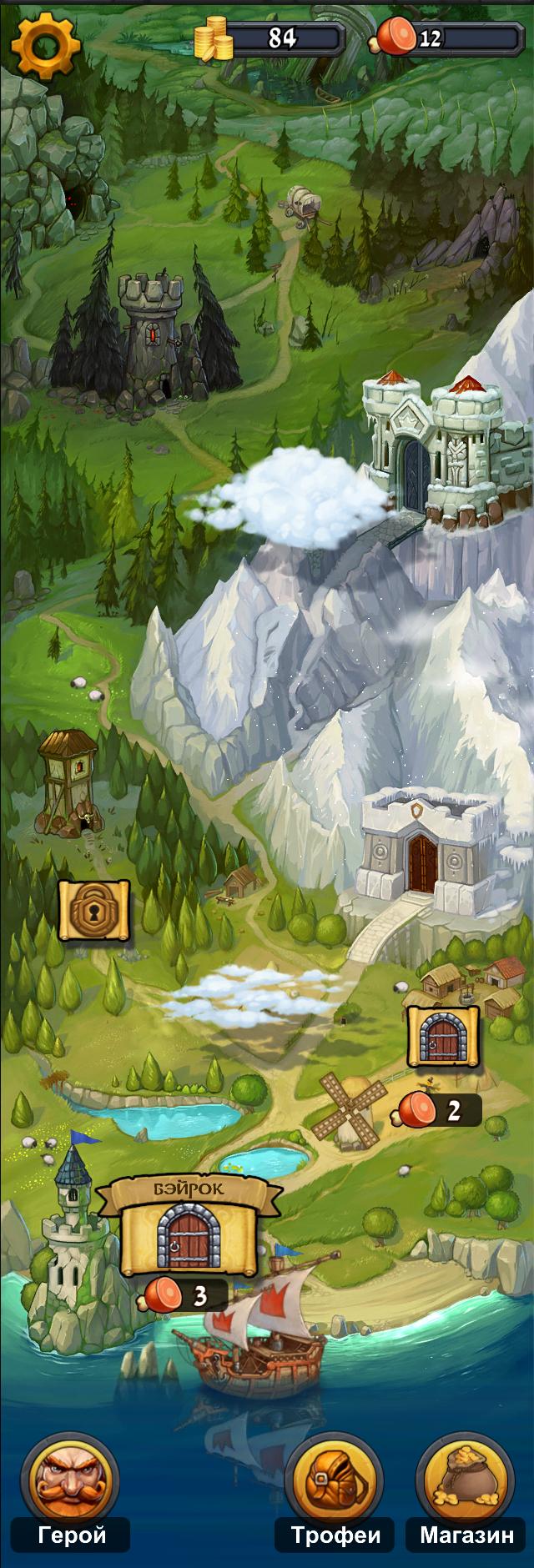 Game map inspiration game environment pinterest app game map gumiabroncs Gallery