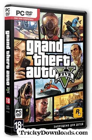 gta 5 disc 1 highly compressed