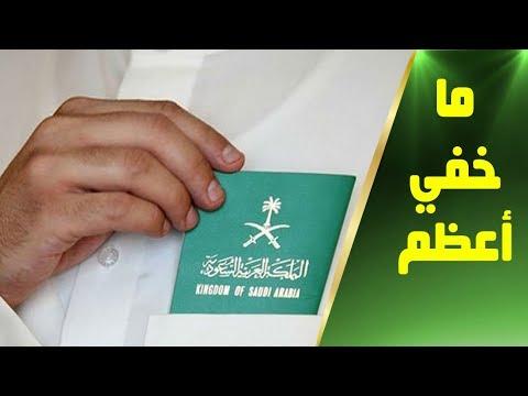 ضمن رؤية المملكة العربية السعودية 2030 والتي تهدف لتعزيز الموارد الإقتصادية غير النفطية للمملكة وحذوها بحذو الإمارات العربية المتح Cards Calm Keep Calm Artwork