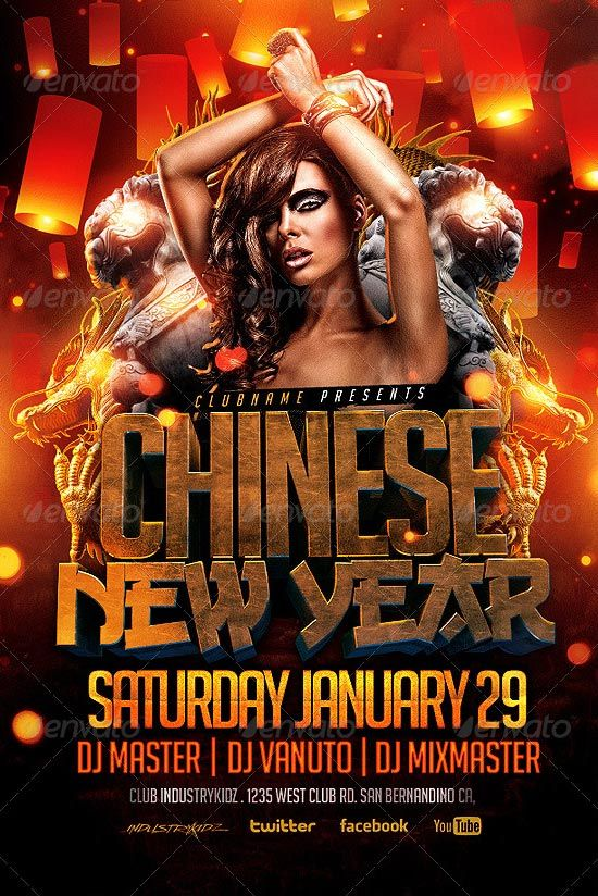 Chinese New Year Flyer Template - Http://Ffflyer.Com/Chinese-New