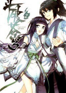 อ านการ ต น ม งงะ Doupo Cangqiong แปลไทย Anime Manga Manga To Read