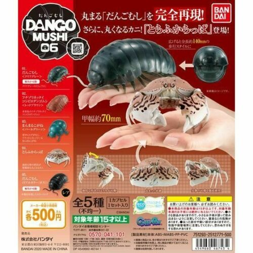 BANDAI DANGO-MUSHI 06 Transformable Pill Bug Figure All 5 Types