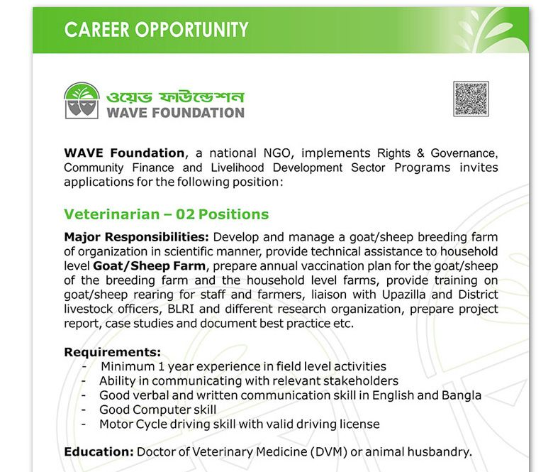 Wave Foundation - Position Veterinarian - Jobs Circular 2017 - merchandiser job description