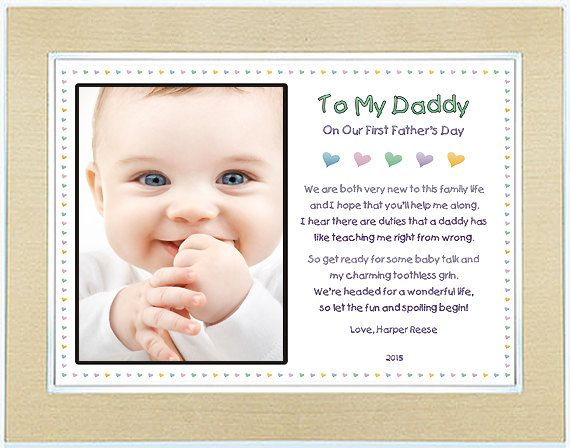 Quotes For First Time Dads: 1st Father's Day Gift For Daddy From Son Or Daughter