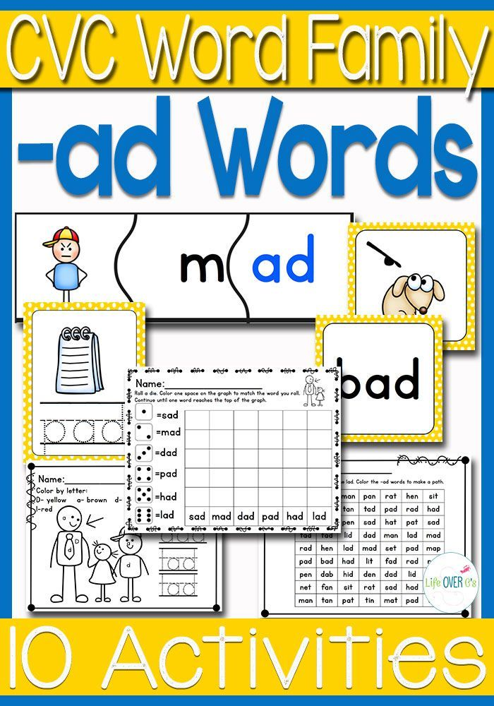 Alphabet Activities Uppercase and Lowercase Letter