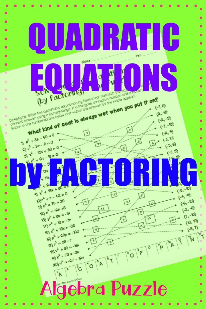 Solving Quadratic Equations (Factoring): Line Puzzle Activity ...