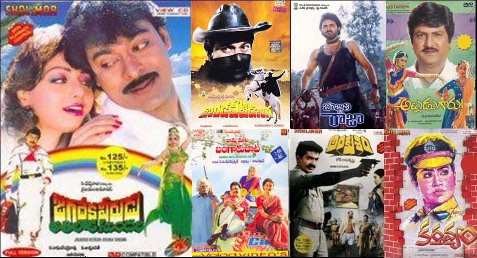 Best Telugu Movies 1990 Film 1990 Telugu Movies Film