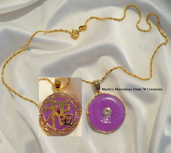 Vintage Purple Jade Necklace W Gold Chain Asian Symbol For Long