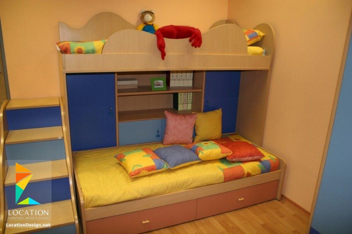 كتالوج صور غرف اولاد بسيطة غرف نوم اطفال اولاد 2017 2018 لوكشين ديزين نت Boys Bedroom Decor Modern Kids Room Kids Bedroom Decor