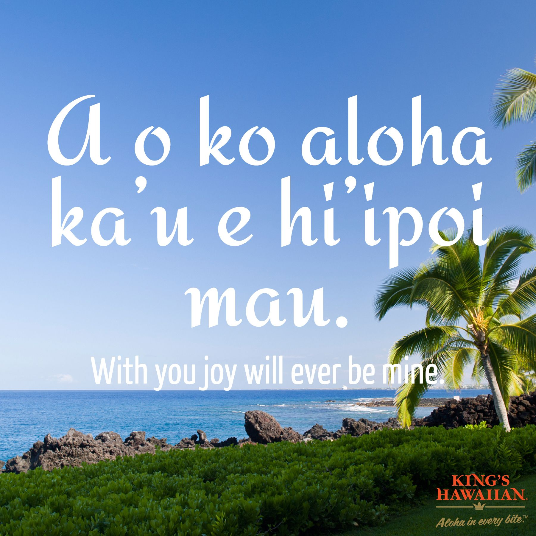 How do you translate Hawaiian words to English?