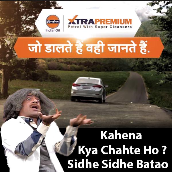 Funny images indian | lustige bilder indisch | images drôles indien | imágenes graciosas indias