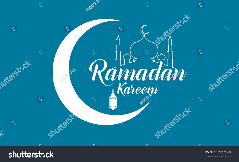 Ramadan Design With Lantern Ad Sponsored Ramadan Design Lantern Ramadan Stock Photos Abstract Images