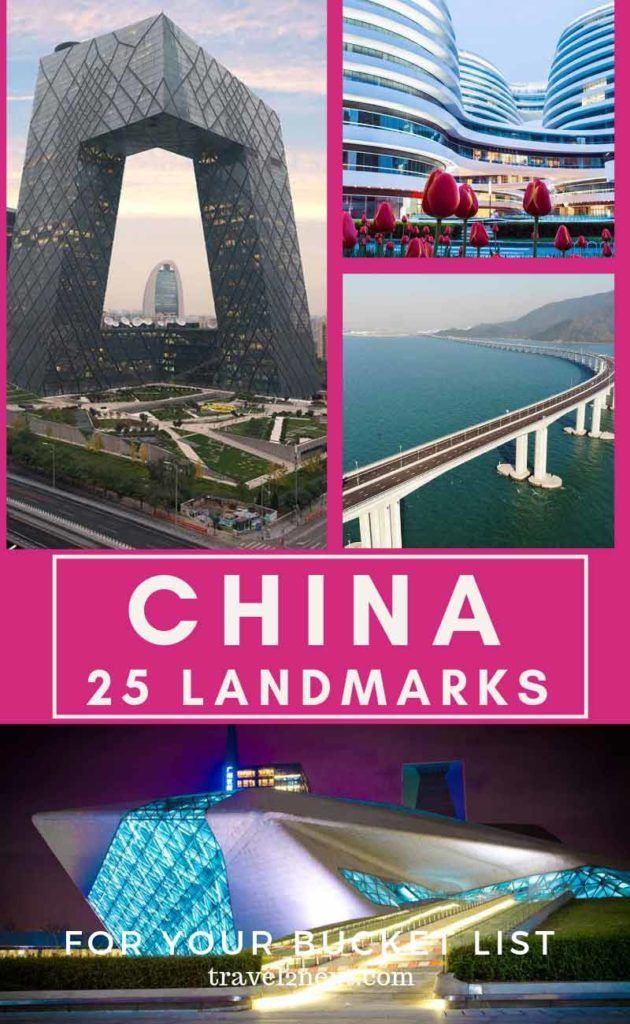 25 Incredible Landmarks in China #naturallandmarks