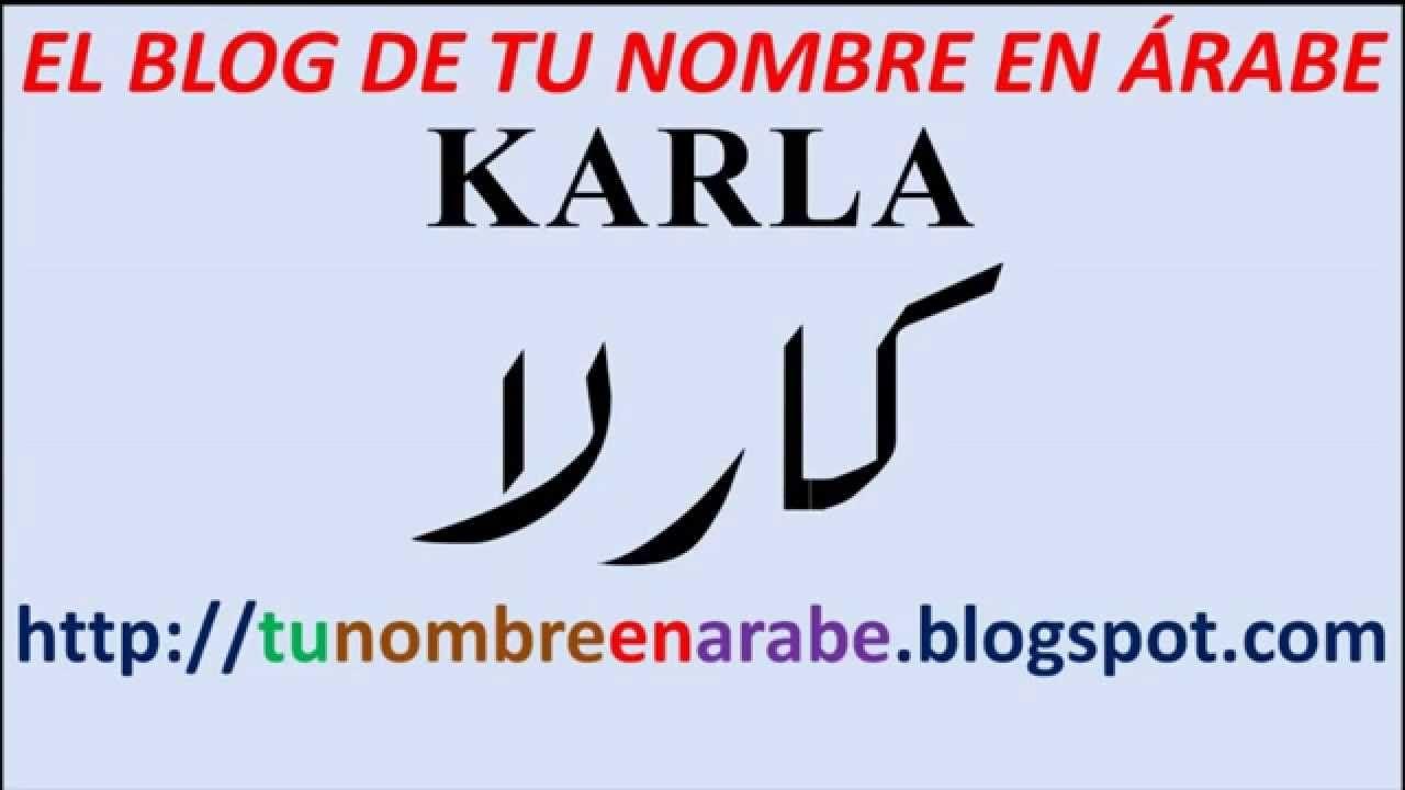 Karla En Arabe Para Tatuajes Tatuajes Letras Arabes Letras Arabes Nombres En Arabe