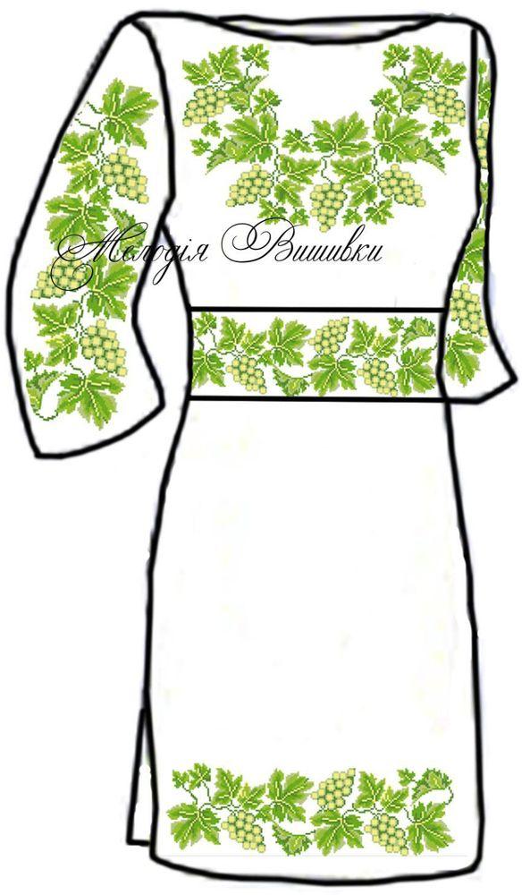 Заготовка для вишивки жіночої сукні (СЖ. 3)