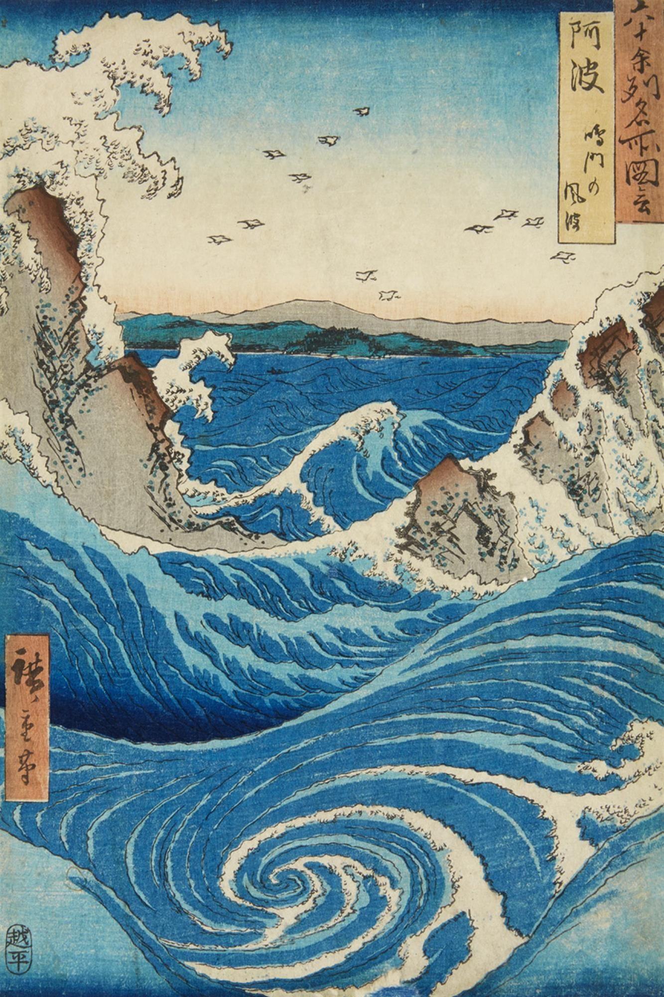 Afficher L Image D Origine Peinture Japonaise Art Japonais Et