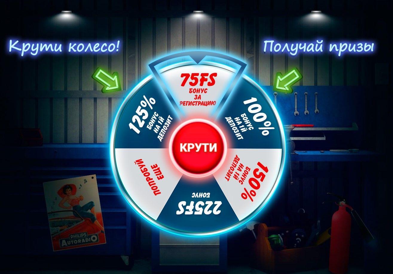 азартная игра вулкан за деньги