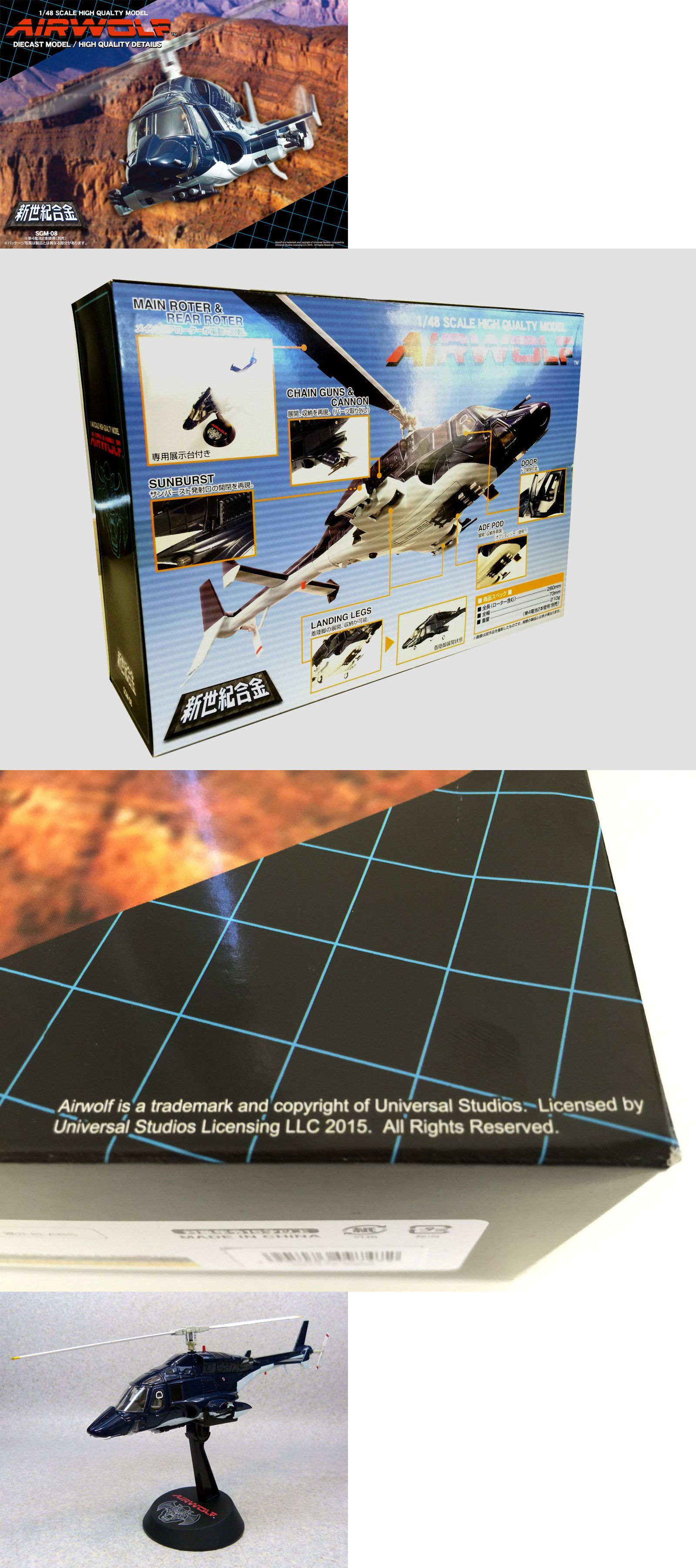 Aircraft and Spacecraft 180268: Sgm-08-Bl: Aoshima Airwolf 1