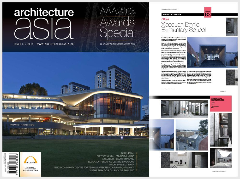 architecture magazine google search - Design Architecture Magazine
