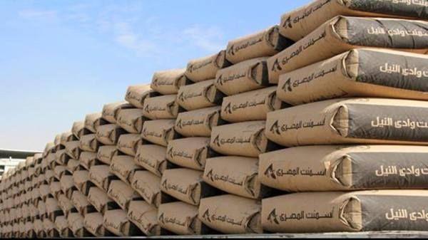 استقرار في أسعار الأسمنت بالسوق المحلية صورة الاخبار الاقتصادية ننشر أسعار الأسمنت في السوق المصري اليوم الثلاثاء 7 فبراير 201 Cement Photo Wall Egypt Today