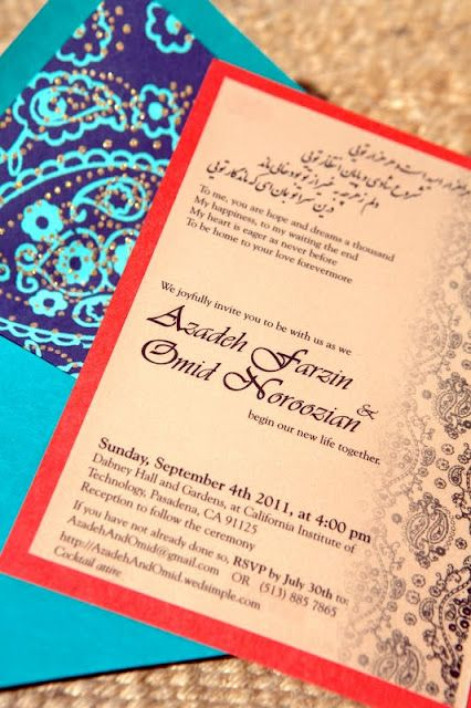 I love the persian poem at the top of this invitation i love the persian poem at the top of this invitation filmwisefo