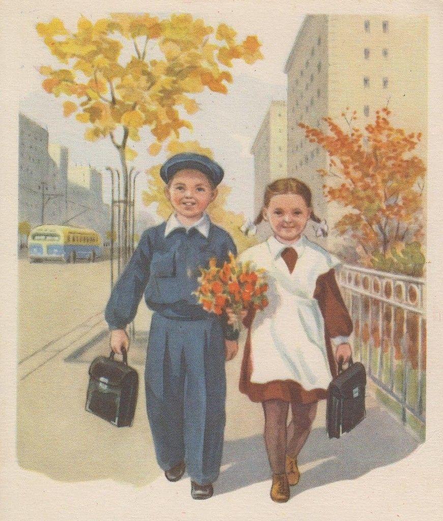 Гаи, открытки школьные ссср