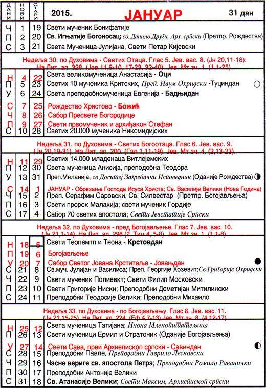 Kalendar 2021 crkveni Црквени православни