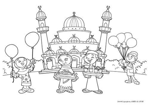 Eid Coloring Page With Masjid Ramadan Activities Eid Crafts