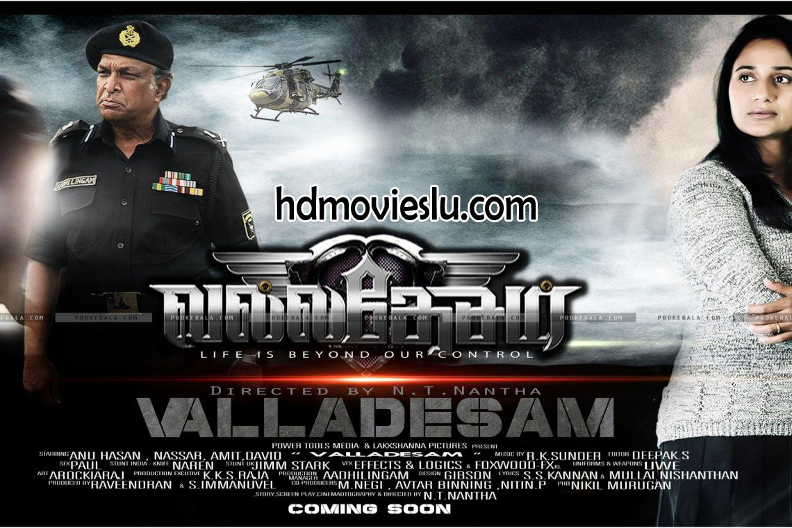 Valla Desam is an upcoming Tamil action Movie. The written and ...
