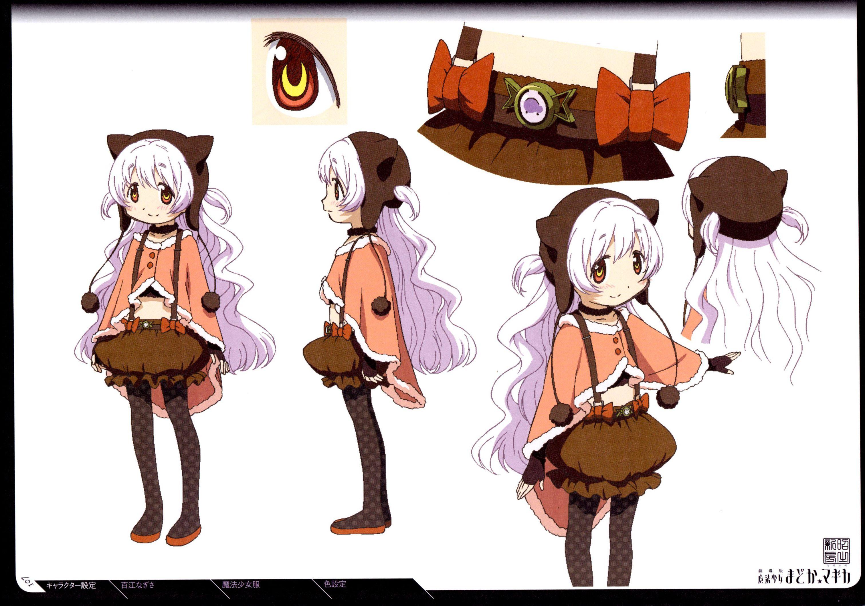 Shaft (Studio), Puella Magi Madoka Magica, Nagisa Momoe, Character ...
