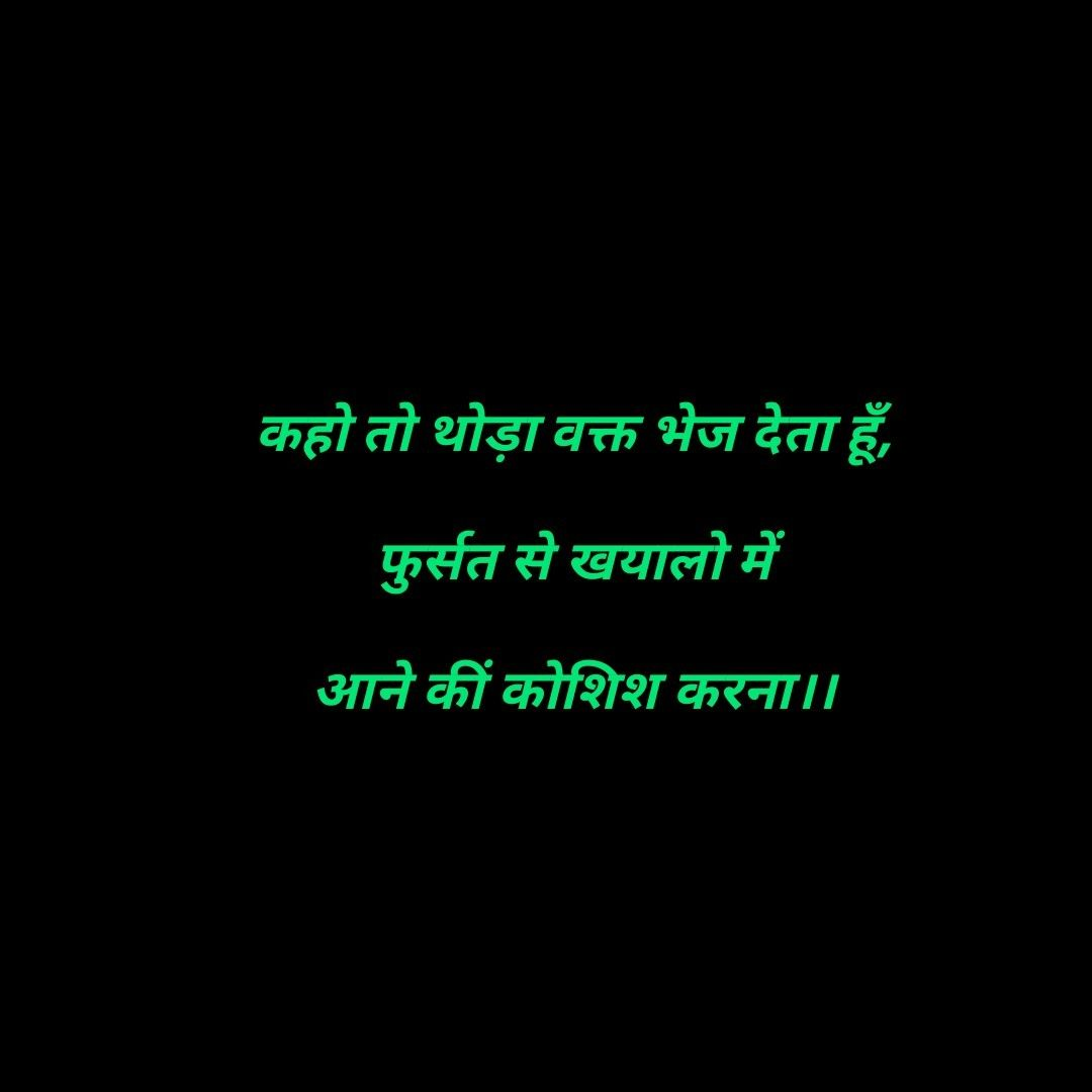 वक्त #hindi #words #lines #story #short | Me quotes, Love ...