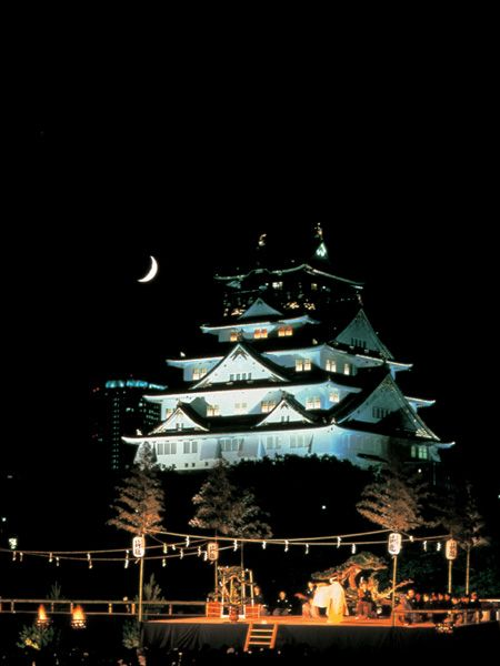 Enjoy Osaka Info Osaka Visitors Guide Japanese Castle Japan Vacation Osaka Castle