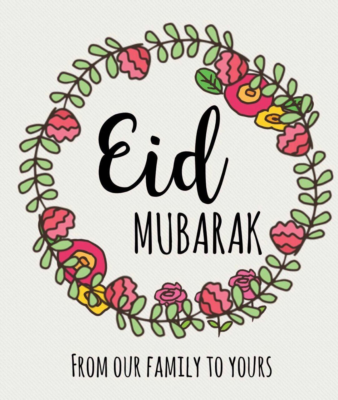 Pin Oleh Kiarasutra Kurana Di Eid Mubarak Kartu Lebaran Pencetakan