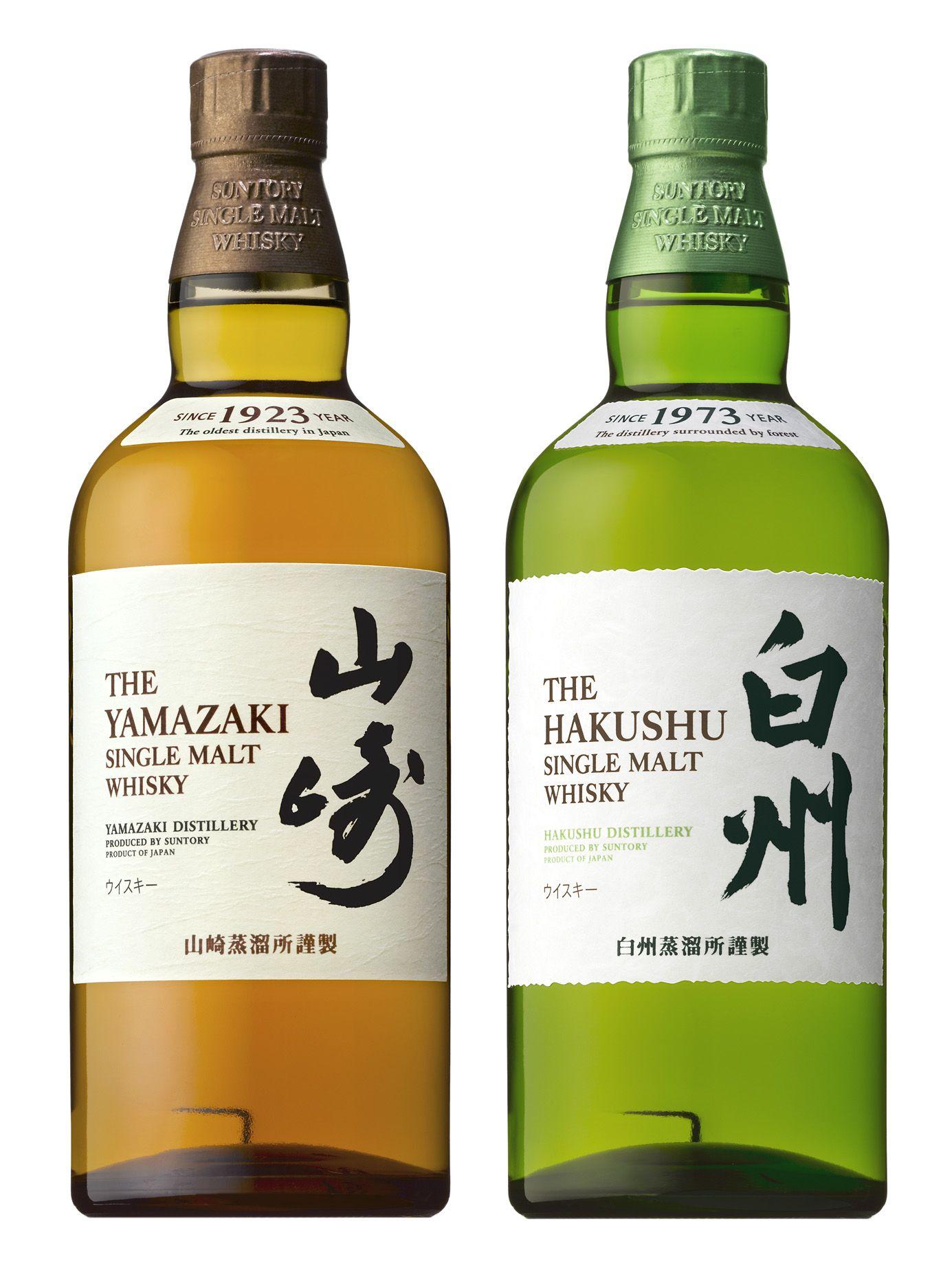 Yamazaki & Hakushu Single Malt Whisky NAS (2012 release)