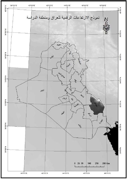 الجغرافيا دراسات و أبحاث جغرافية الخصائص المورفومترية لمروحة نهر دويريج في جنوب شرق Places To Visit Geography Visiting