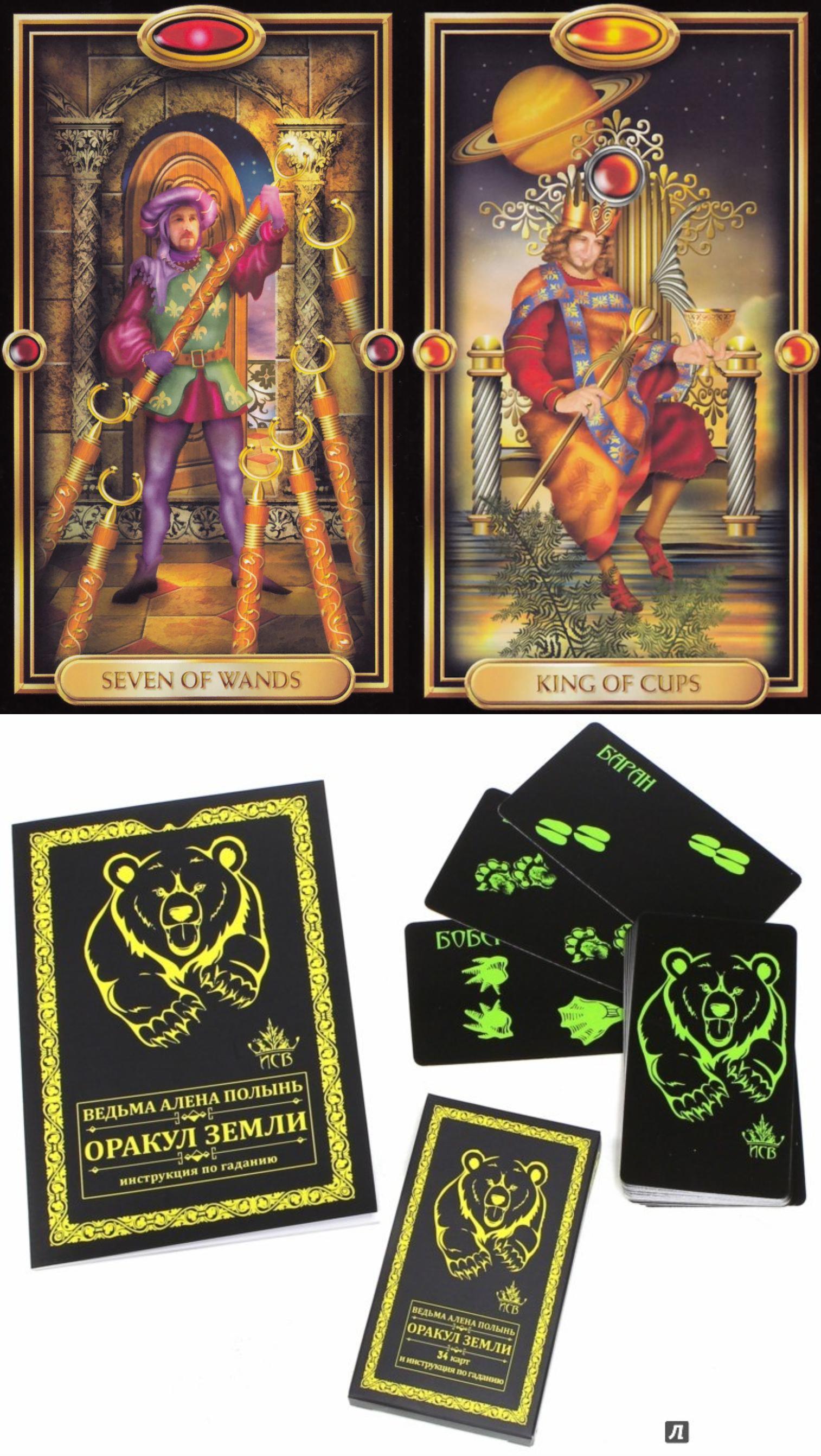 libra free tarot card reading
