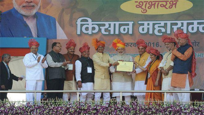मध्यप्रदेश में  PM ने लॉन्च की फसल बीमा योजना, पहुंचे लाखों किसान