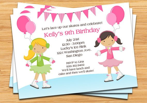 Ice Skating Birthday Party Invitation by eventfulcards on Etsy