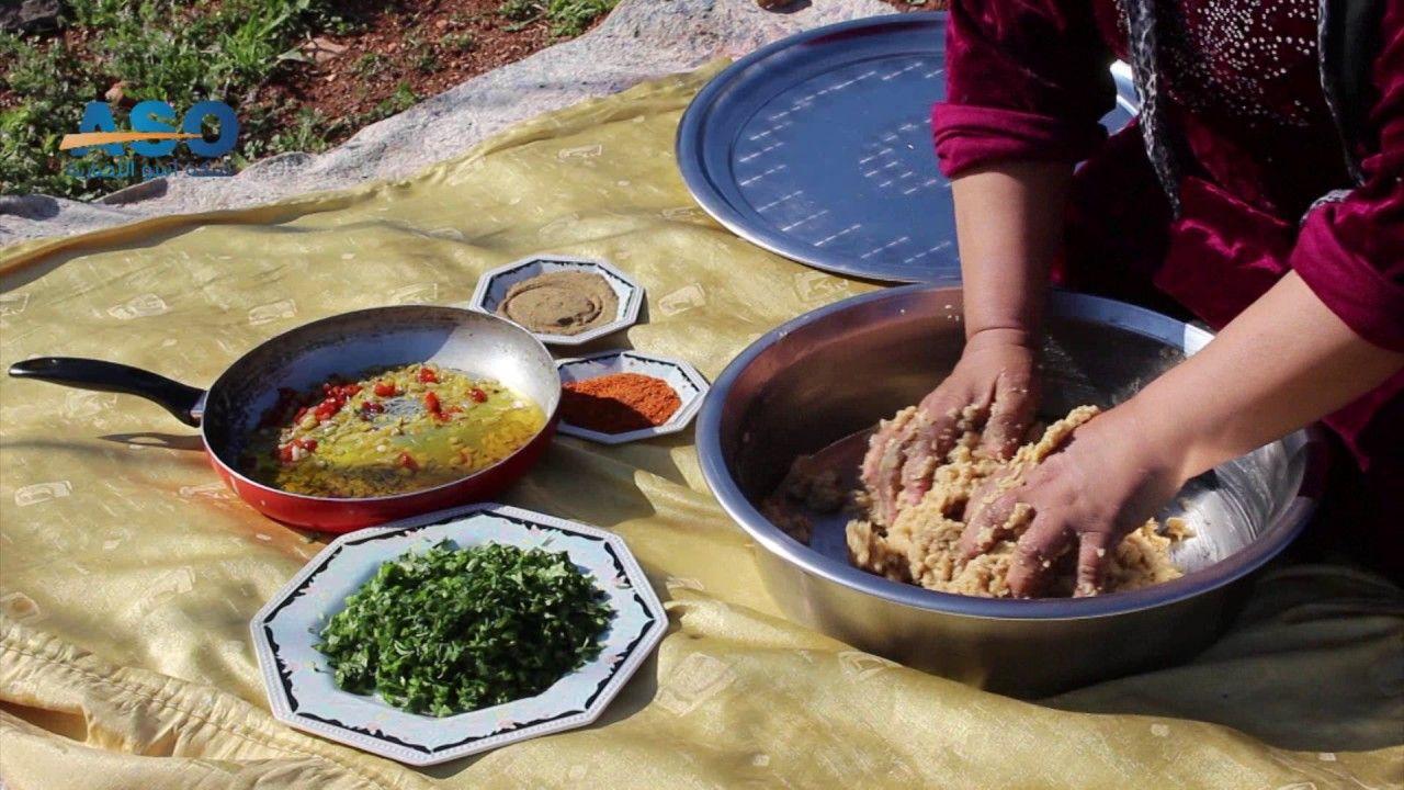 أكلات من التراث الشعبي لمنطقة عفرين كبة العدس هفيري نيسك تعرف عليها Youtube Middle Eastern Recipes Food Middle Eastern