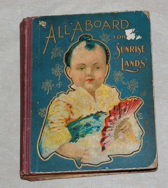 All Aboard for by KasyllVintage on Etsy, $26.00