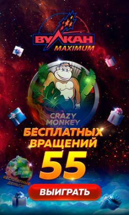азартные игры на андроид на реальные деньги 2021 год