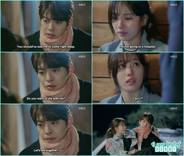 joon young take no eul to th ehospital - Uncontrollably Fond