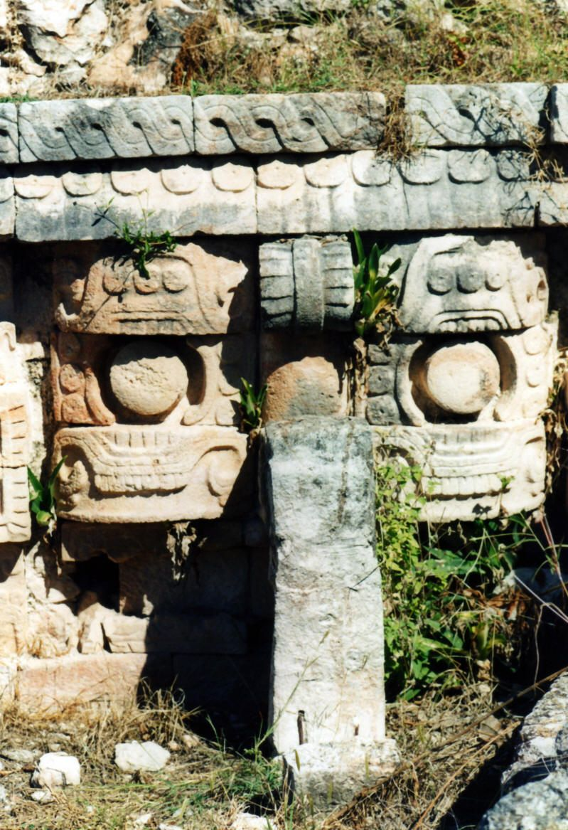 Kabah -  Maya archaeological site in the south-east of the Mexican state of Yucatán.