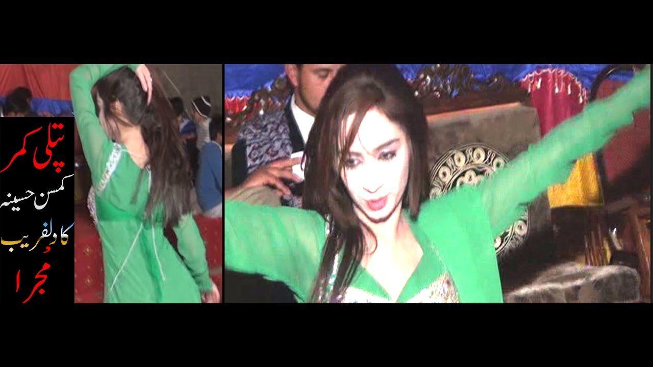 Mehndi Party Dance : Hot wedding mehndi mujra lak patla mera dance party must