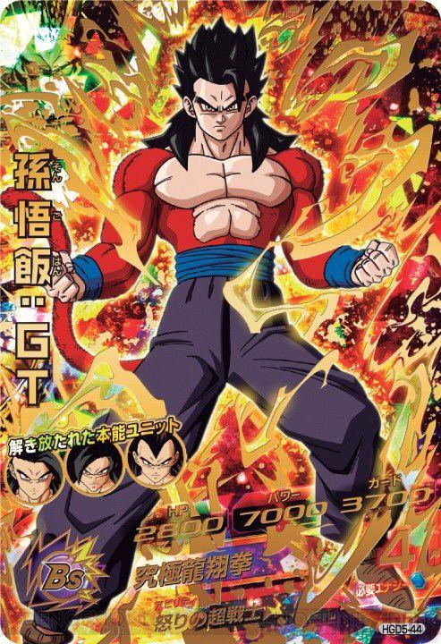 Dragon Ball Heroes Gdm5 Card Gohan Ss4 Dragon Ball Anime Dragon Ball Dragon Ball Art